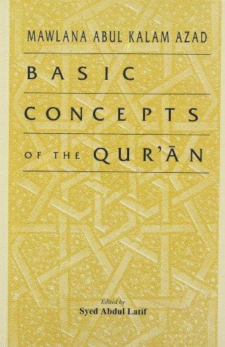 Basic Concepts of the Quran (Paperback)