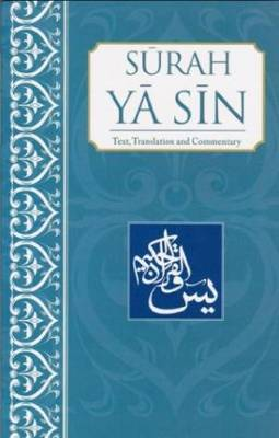 Surah Ya Sin: Text Translation and Commnetary (Paperback)