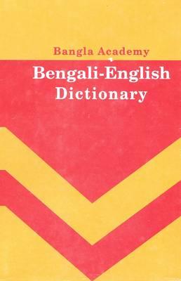 Bangla Academy Bengali-English Dictionary (Hardback)