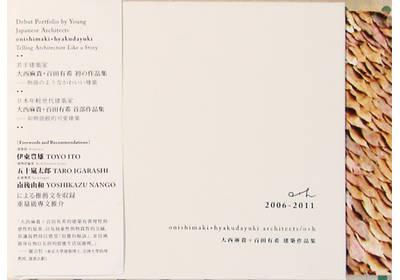 Onishimaki + Hyakudayuki - Debut Portfolio by Young Japanese Architects (Paperback)