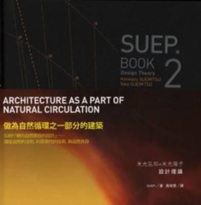 Suep. Book 2 Design Theory (Hardback)