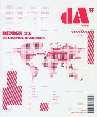 DA 2008: Design 21 - 21 Graphic Designers (Paperback)