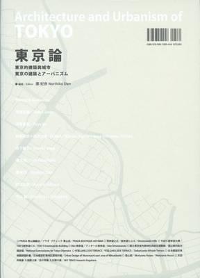 Architecture and Urbanism of Tokyo (Hardback)