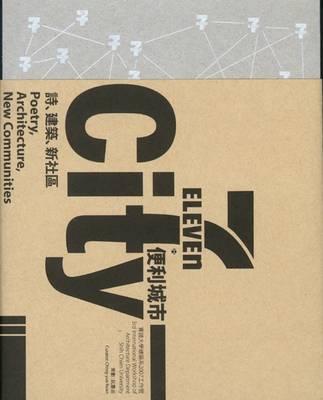 7 Eleven City (Paperback)