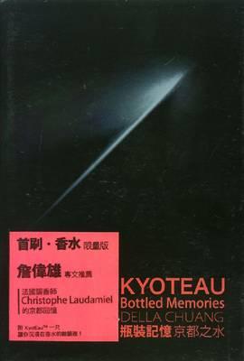 Kyoteau: Bottled Memories. Fragrence by Christophe Laudamiel (Hardback)