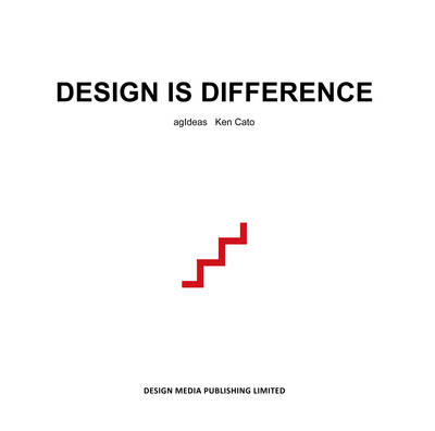 Design is Difference (Paperback)
