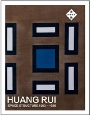 Huang Rui: Space Structure 1983-1986 (Paperback)