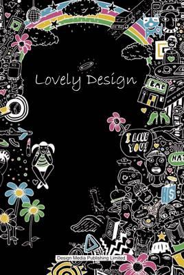 Lovely Design (Paperback)