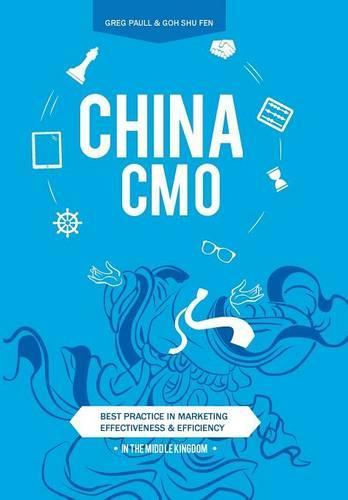 China Cmo (Hardback)