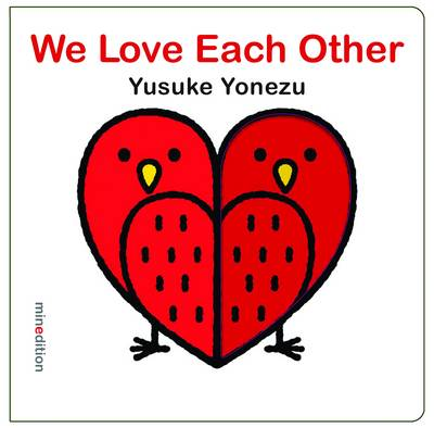 We Love Each Other (Board book)