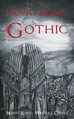 Hong Kong Gothic (Paperback)
