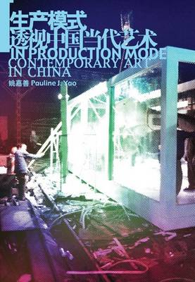 In Production Mode, Contemporary Art in China 2008: Chinese Contemporary Art Awards (Paperback)