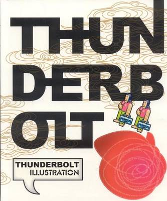 Thunderbolt Illustration (Paperback)