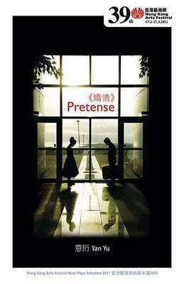 Pretense / Recycling Times (Paperback)
