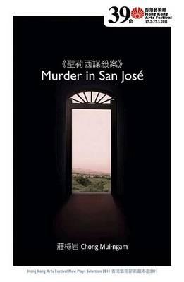 Murder in San Jose (Paperback)