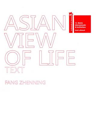 Asian View of Life (Paperback)
