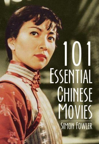 101 Essential Chinese Movies (Paperback)