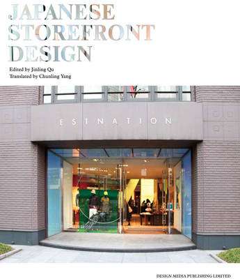 Japanese Storefront Design (Hardback)