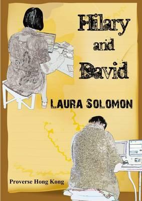 Hilary and David (Paperback)