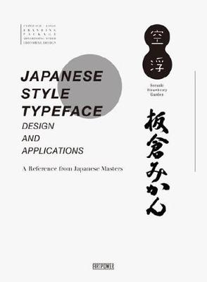 Japanese Style Typeface: Design and Applications (Hardback)