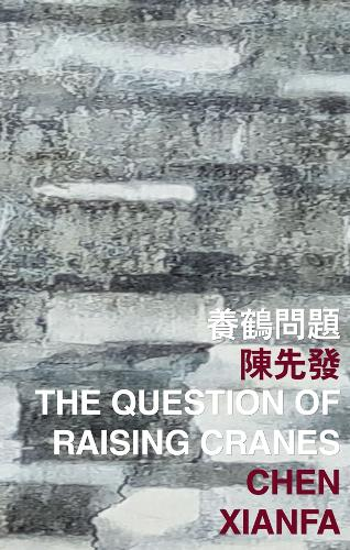 The Question of Raising Cranes - International Poetry Nights in Hong Kong (Paperback)