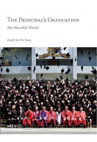 The Principal's Graduation: My Heartfelt Words (Paperback)