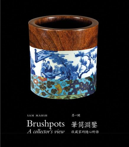 Brushpots: A Collector's View (Hardback)