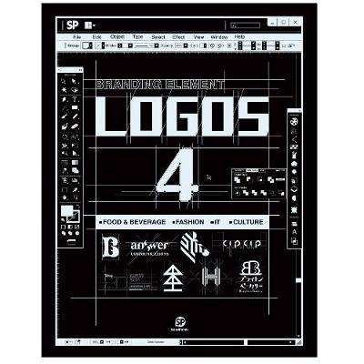 Branding Element Logos: Volume 4 (Hardback)