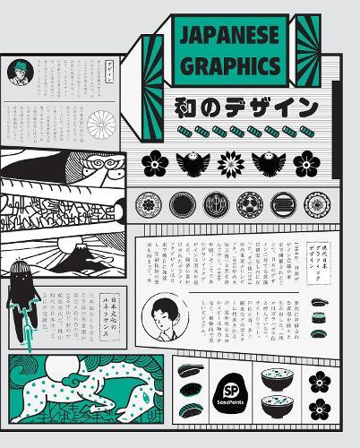 Japanese Graphics (Hardback)