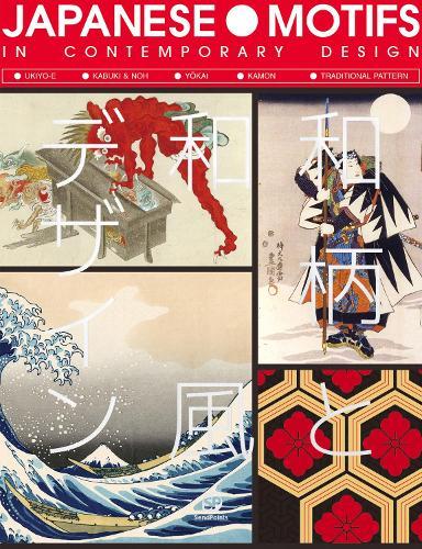 JAPANESE MOTIFS IN CONTEMPORARY DESIGN (Hardback)