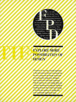 Explore More Possibilities of Design (Hardback)