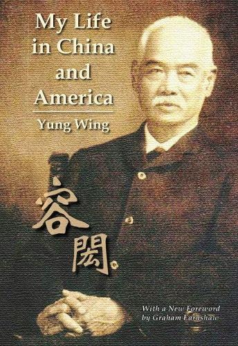 My Life in China and America (Paperback)