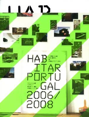 Habitar Portugal 2006/2008 (Paperback)