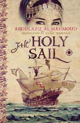 The Holy Sail (Paperback)