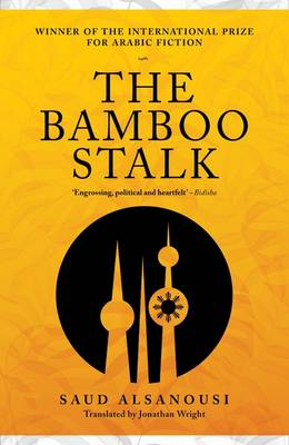 The Bamboo Stalk (Hardback)