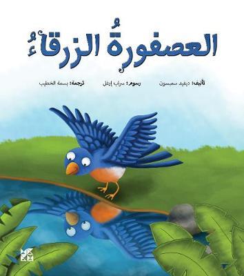 Blue Bird (Paperback)