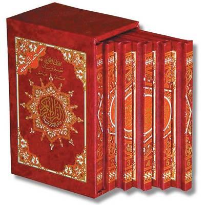 Colour Coded Quran 6 Hard Cover Parts (Hardback)