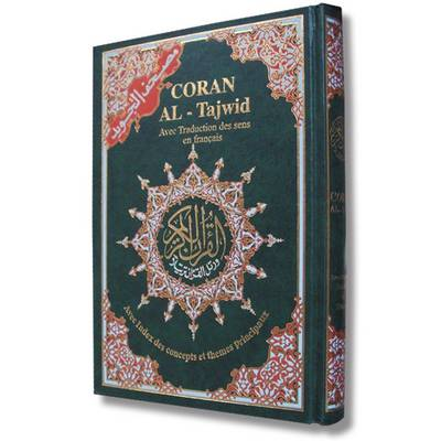 Tajweed Koran French Translation (Hardback)