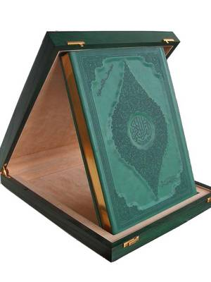 Tajweed Koran Luxurious Mosque Size (Hardback)