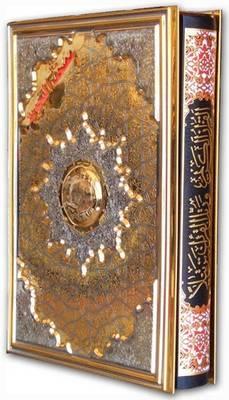Tajweed Koran (Hardback)