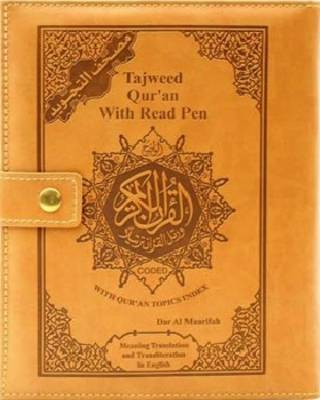 Tajweed Quran with Meaning Translation & Transliteration into English with Read Pen Only (Hardback)