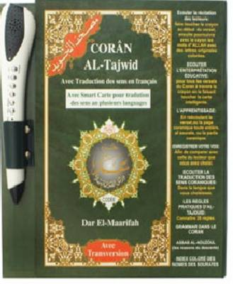 Amma Part with Read Pen and Smart Card - French Transliteration (Hardback)