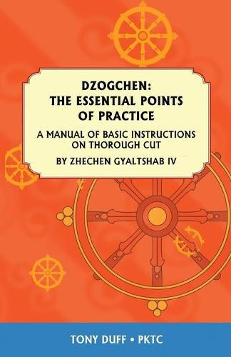 Essential Points of Practice: A Manual of Basic Instruction on Thorough Cut (Paperback)