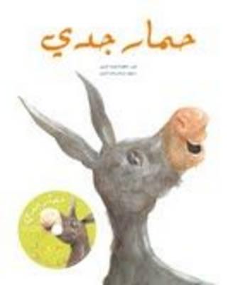 Himmar Jaddi: Grandpa's Donkey