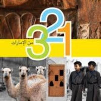 Wahid Eitnan Thalatha Emarat: Emirati 123 (Hardback)
