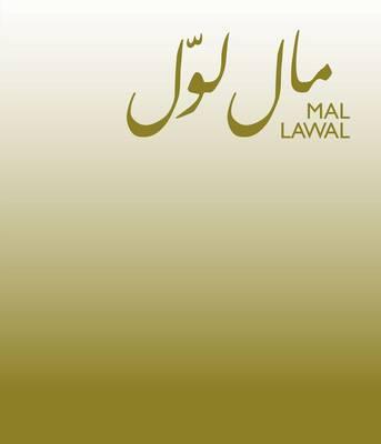 Mal Lawal II (Hardback)