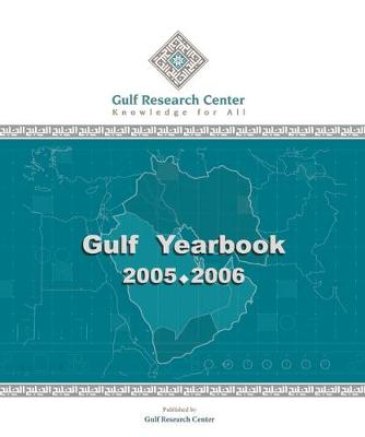 Gulf Yearbook 2005-2006 (Paperback)