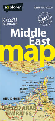 Middle East Road Map - Road Maps (Sheet map, folded)