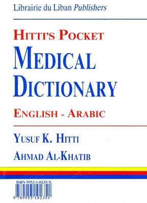 Hitti's Pocket Medical Dictionary (Paperback)