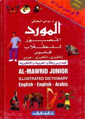 Al-Mawrid Junior Illustrated Dictionary: English-English-Arabic (Hardback)